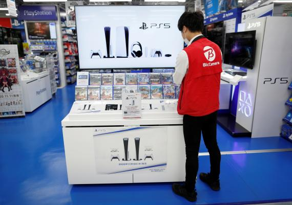Comprar PS5