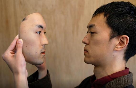 Máscara realista Japón