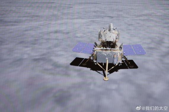 Una representación de la sonda Chang'e-5.
