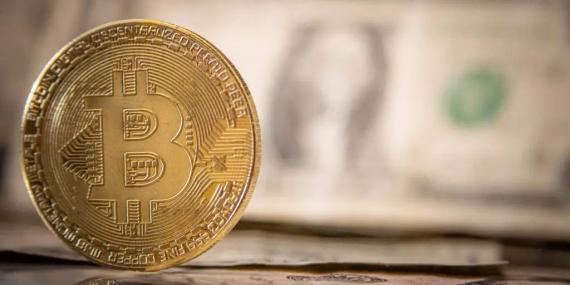 comentários reais de comércio e lucros nas opções binárias cual es el mejor bitcoin para invertir