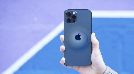 Truco escondido en el iPhone detrás del logo de Apple