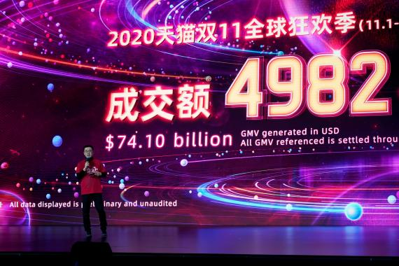 El CEO de Taobao y Tmall, Jiang Fang, durante el festival por el Dia del Soltero