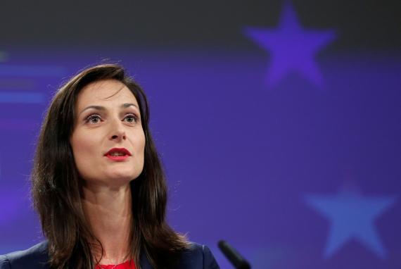 Mariya Gabriel, comisaria de Investigación e Innovación de la Unión Europea.