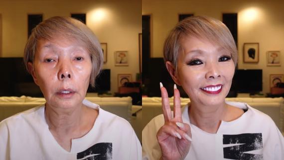 La actriz, cantante y experta del maquillaje en Youtube Naoko Ken.