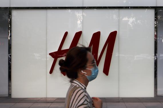 Tienda H&M en Beijing