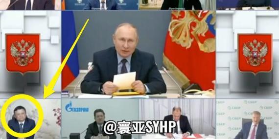 Jack Ma reaparece junto a Putin