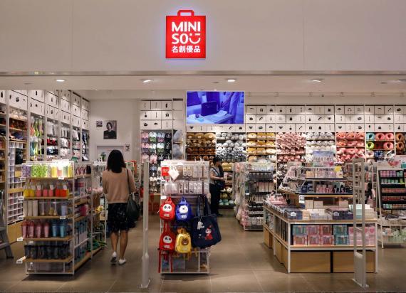 """Miniso, el """"Ikea japonés"""" que está expandiéndose a gran velocidad por España y el mundo con sus precios bajos"""