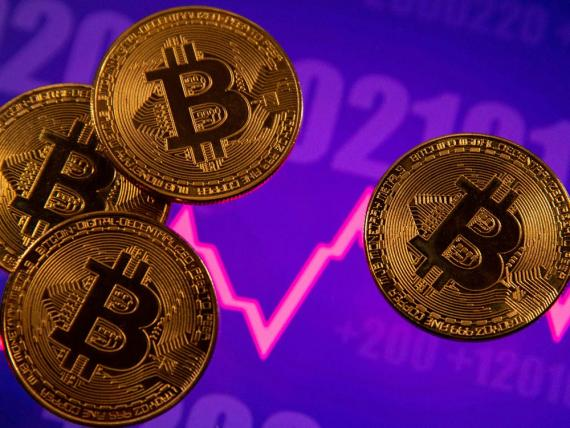 El precio del bitcoin cayó hasta el pasado jueves.