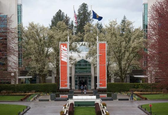 Sede central de Nike en Beaverton, Oregon.