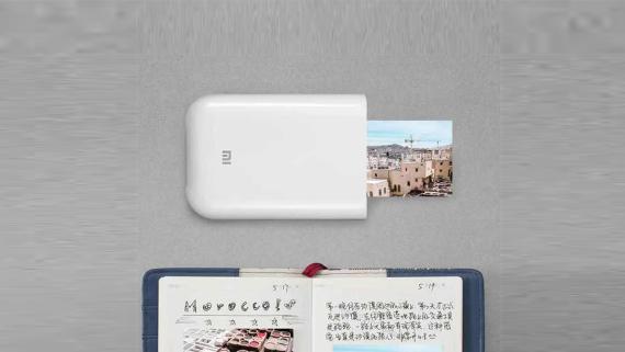 Xiaomi TEJ4018GL -