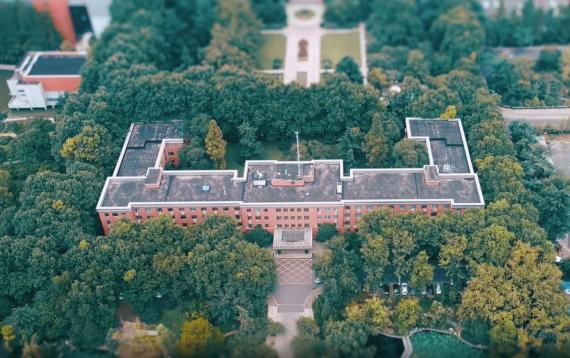 Vista aérea de la Universidad de Ciencia y Tecnología de China. USTC