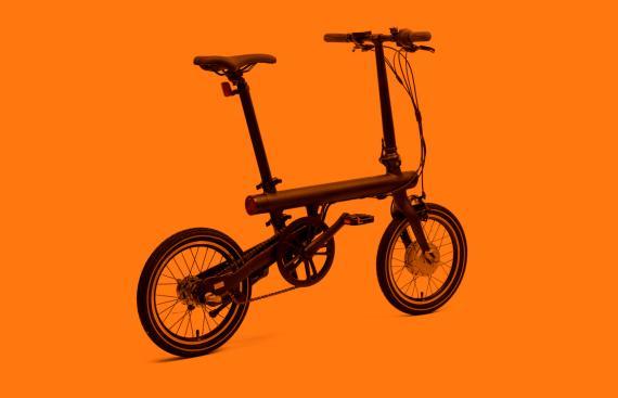 Xiaomi Smart Electric Folding Bike
