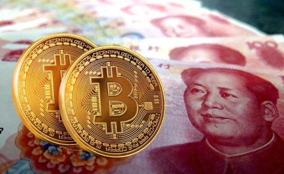 China y bitcoin