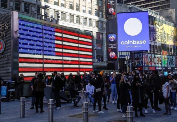Empleados de Coinbase en Times Square.