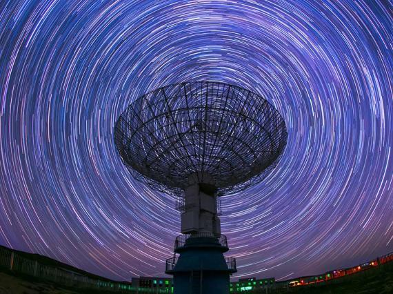 la inteligencia artificial será clave para el conocimiento del universo