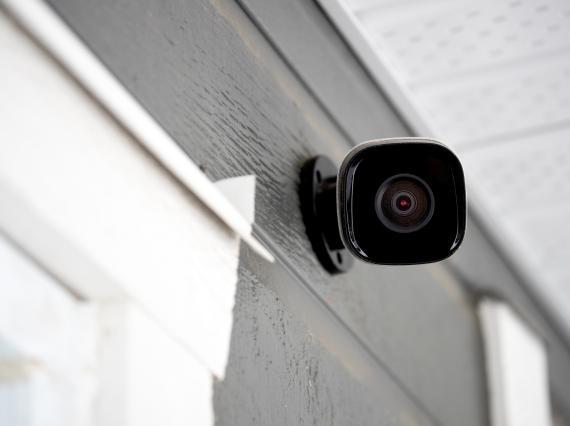 Cámara de vigilancia de exteriores