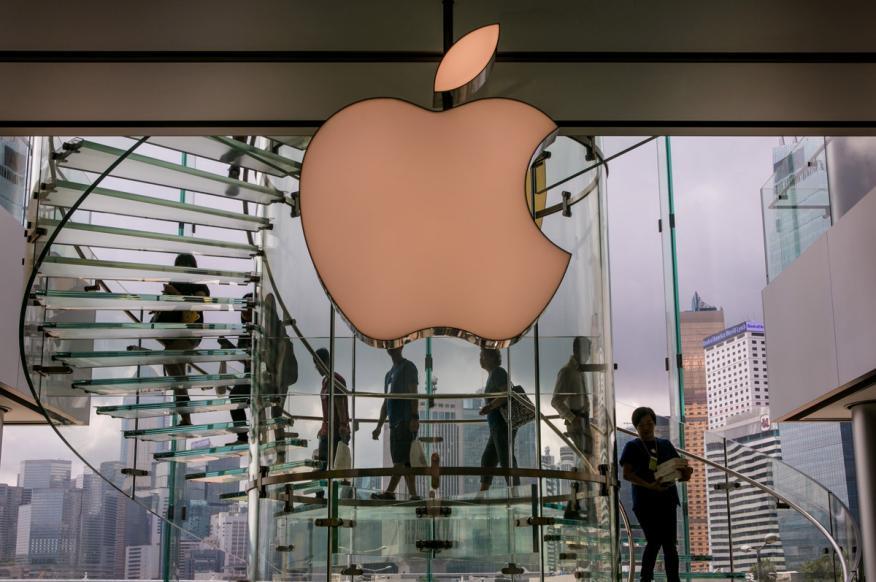Apple Logo oficinas