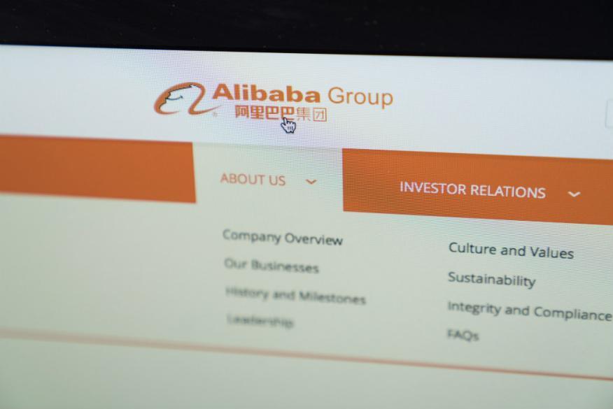 Una página de Alibaba