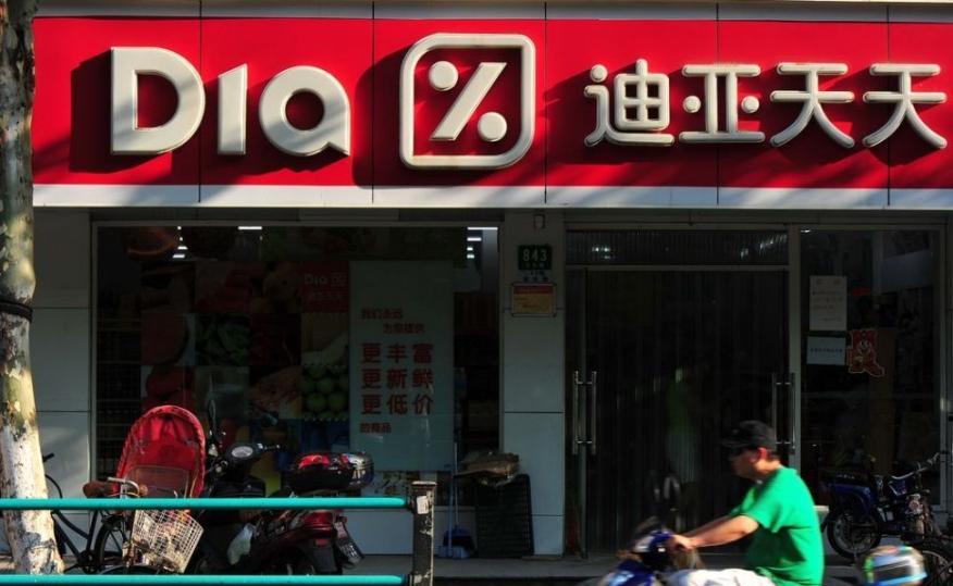 Supermercado DIA en China