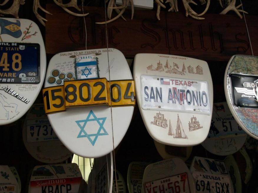 En Texas puedes visitar un museo dedicado al arte en los asientos de inodoro.