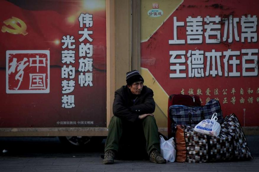 Sin hogarismo en China