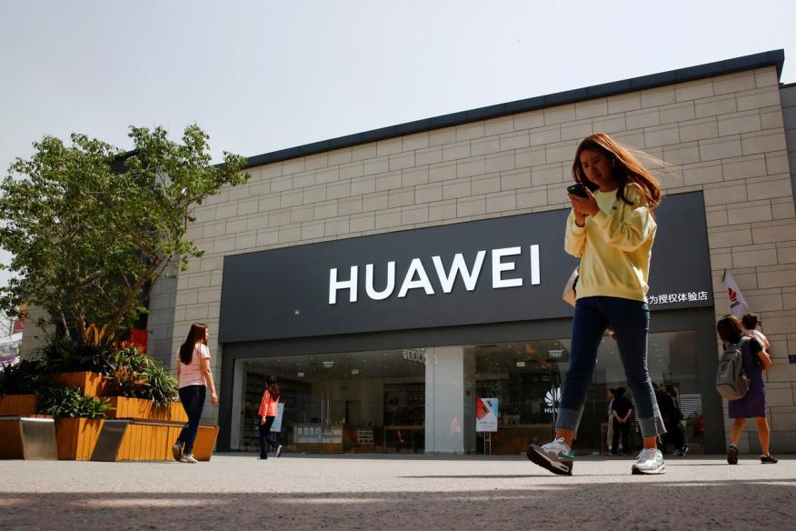 Tienda de Huawei