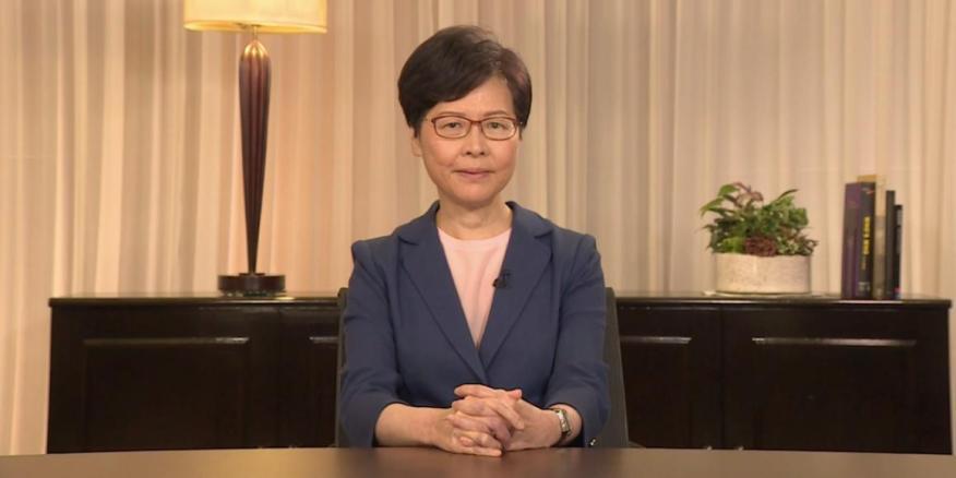 Carrie Lam, jefa del Gobierno de Hong Kong.