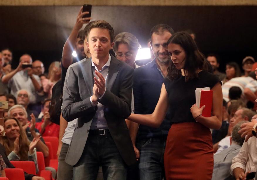 Íñigo Errejón en la asamblea en la que comunicó su candidatura a las elecciones generales.