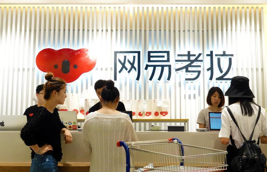 Una tienda física de Kaola en Zhengzhou