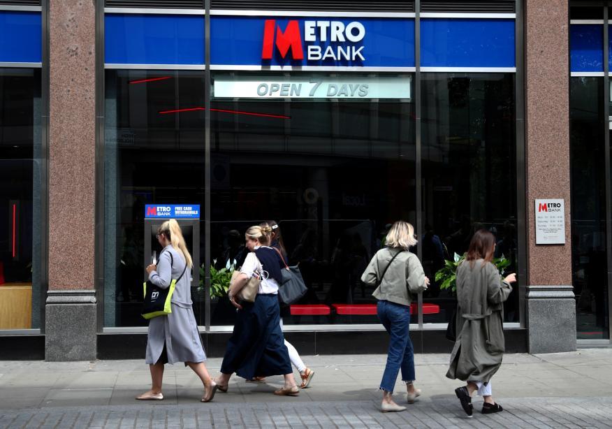 Una sucursal de Metro Bank en Londres