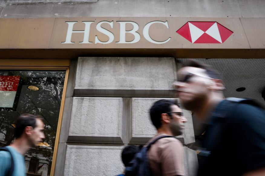 HSBC.