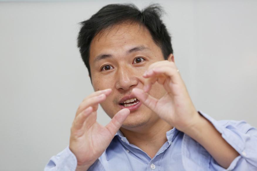 He Jiankui.