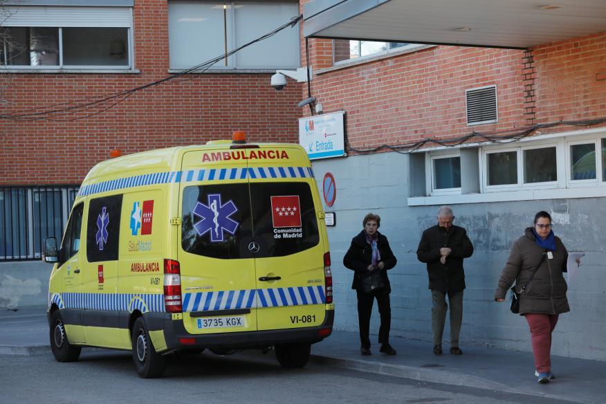 Hospital Carlos III de Madrid.