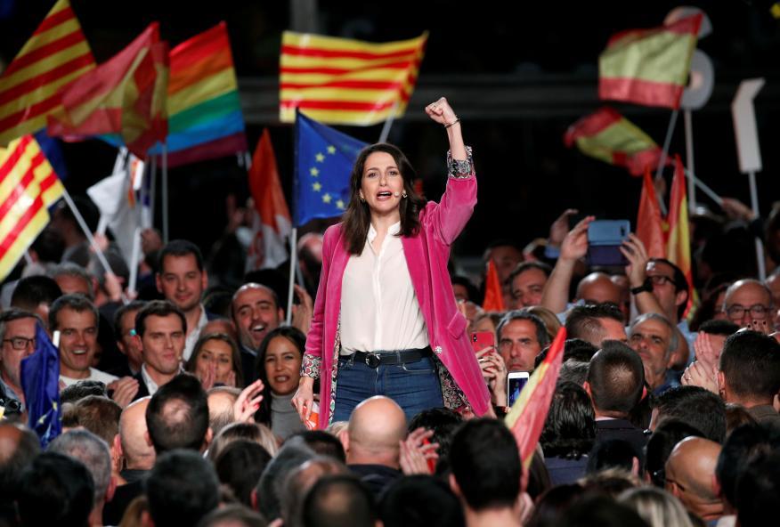 Inés Arrimadas, presidenta de Ciudadanos.