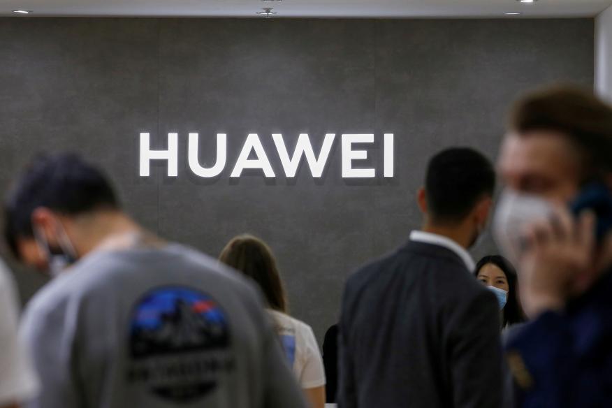 Un letrero de Huawei
