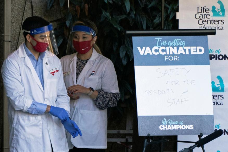 ¿Qué se sabe de la nueva vacuna de Novavax?