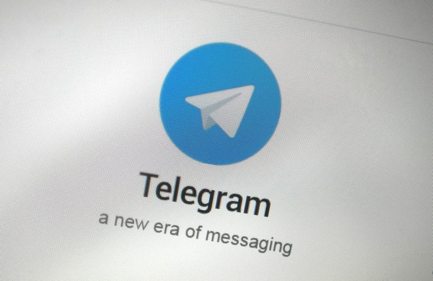 FILE PHOTO: The Telegram messaging app logo is seen on a website in Singapore November 19, 2015.   REUTERS/Thomas White/File Photo