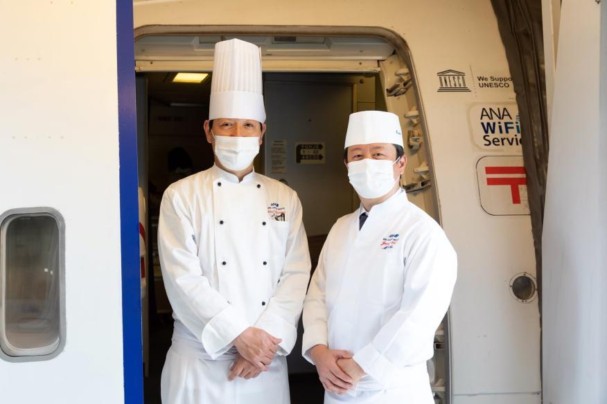 All Nippon Airways chefs