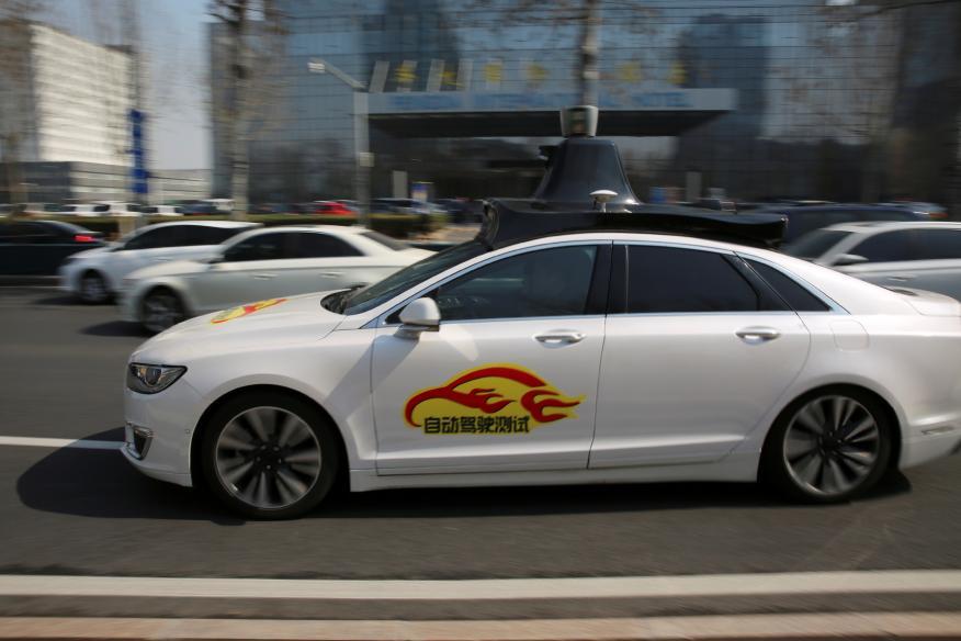 Un coche autónomo Apollo de Baidu, durante una prueba pública en Pekín, en 2018.